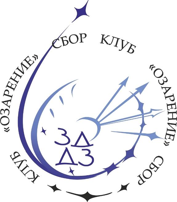 logo_zd_sbor_ozarenie_1_(2)